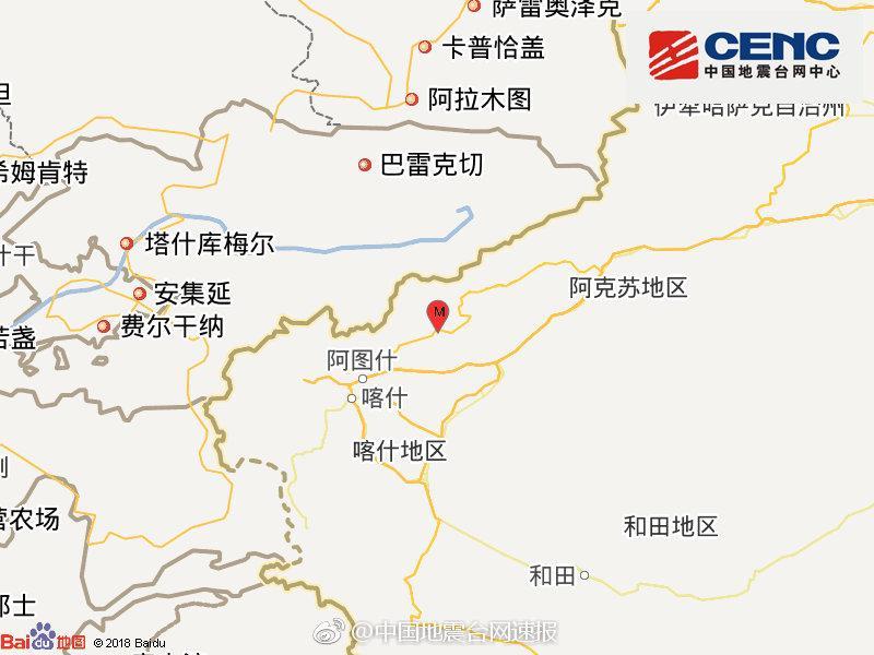 新疆阿图什市发生4.1级地震 震源深度17千米