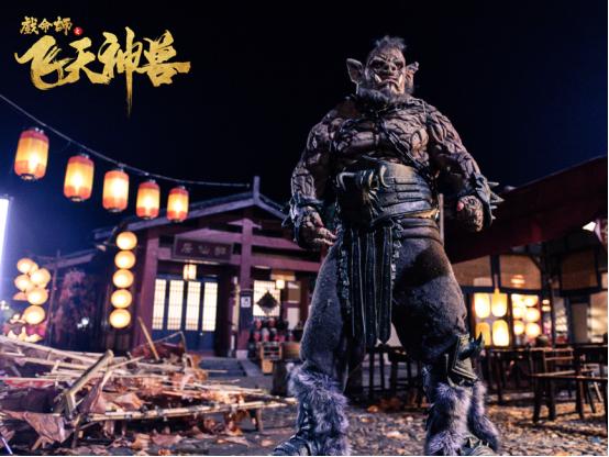 戏命师之飞天神兽 定档12月21日,妖兽降世,天崩地裂
