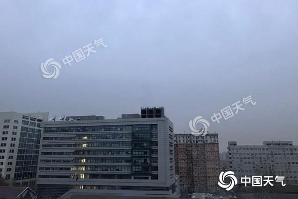北京今转阴冷山区零星小雪 6-8日大风降温全天低于冰点