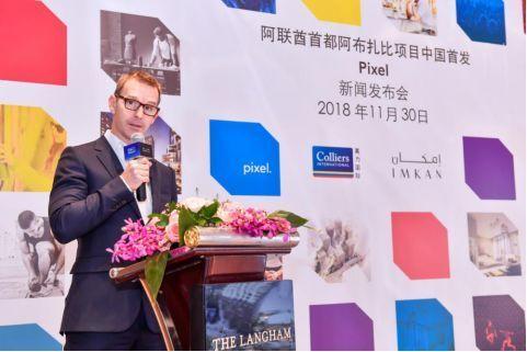 Pixel 中国首发 阿联酋首都阿布扎比住宅项目发布会