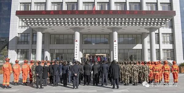 湖北省应急管理厅正式挂牌