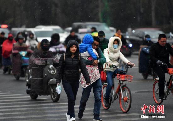 """强冷空气来袭 北京开启长达一周的""""速冻+风寒""""模式"""