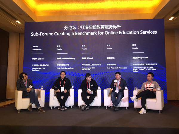 张小龙:服务是实现商业价值和提高用户有效性的关键因素