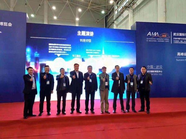 SGS答邀出席国际汽车制造及工业装配博览会