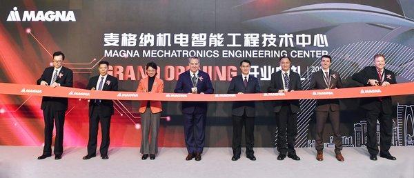麦格纳在中国新建机电智能技术中间