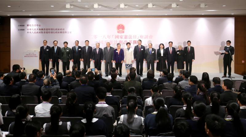 """中联办释明香港法律地位:与内地统一于""""一国一宪"""""""