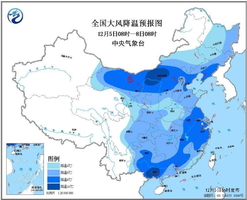 寒潮蓝色预警持续:中东部大部地区将降温6~8℃