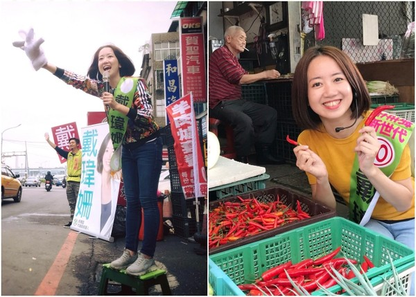 """台媒:民进党新科议员道歉道一半 点燃""""韩粉""""怒火"""