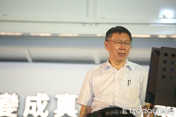 2020台湾大选最新民调:柯文哲支持度第一 韩国瑜第三