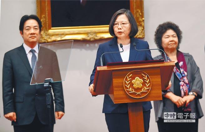 民进党党政人士:赖清德陈菊下月将再请辞