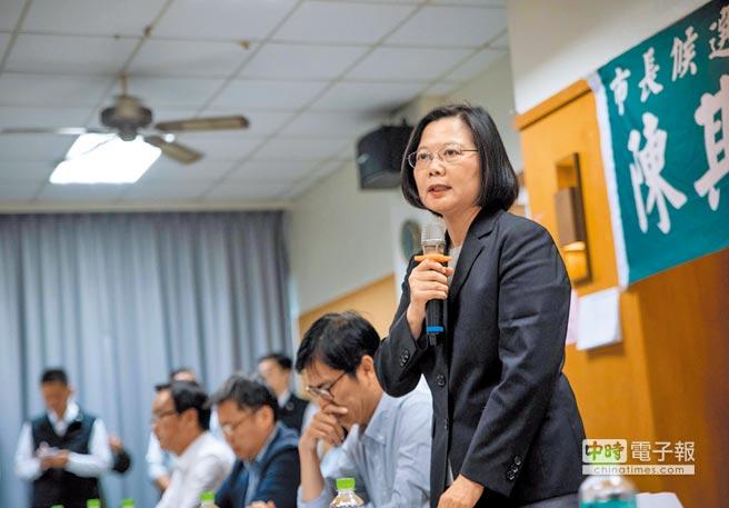 台媒:亲绿媒体民调 蔡英文信任度24.7%不到韩国瑜柯文哲一半