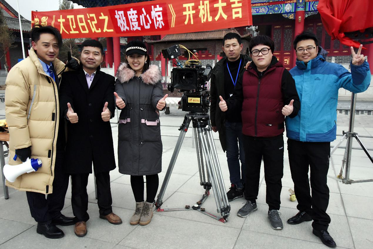 系列电影《大卫日记之极度心惊》开机 将创中国版柯南题材新热点