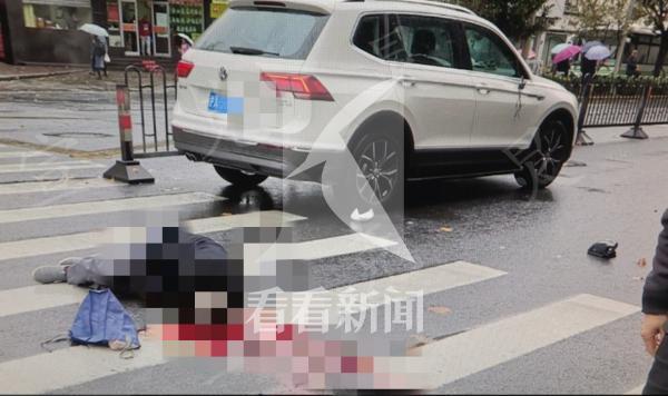 老伯过马路被撞身亡 最终倒在人行横道线上
