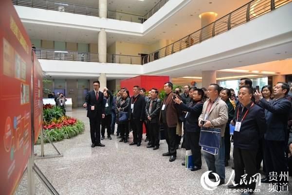贵州逾7.5万家企事业单位实行厂务公开民主管理制度