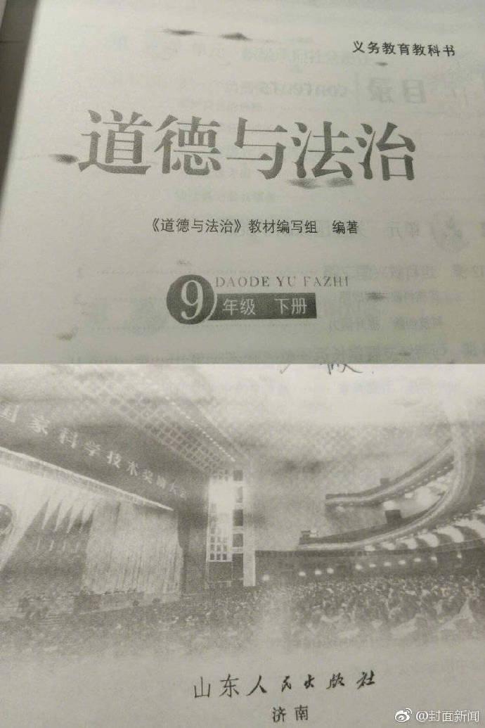 TFBOYS王源登上初三政治课本 网友:教科书式偶像