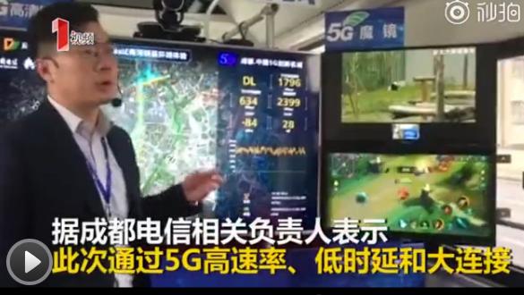 全国首辆5G公交环线正式开通 一部蓝光电影秒下载