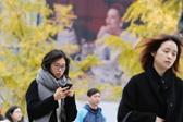 较强冷空气影响上海 未来5-7天持续阴雨