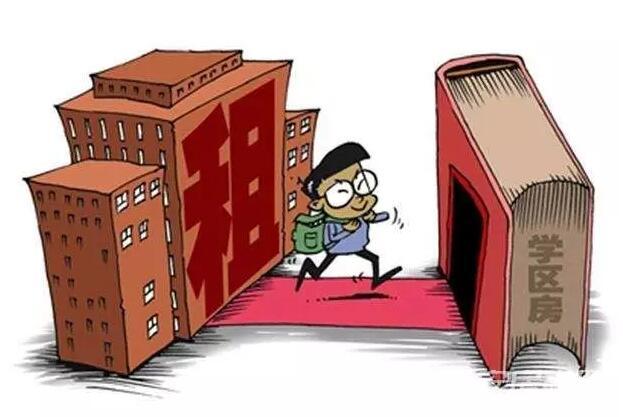 19条新政出台 泰州市区将实现租购同权同城待遇