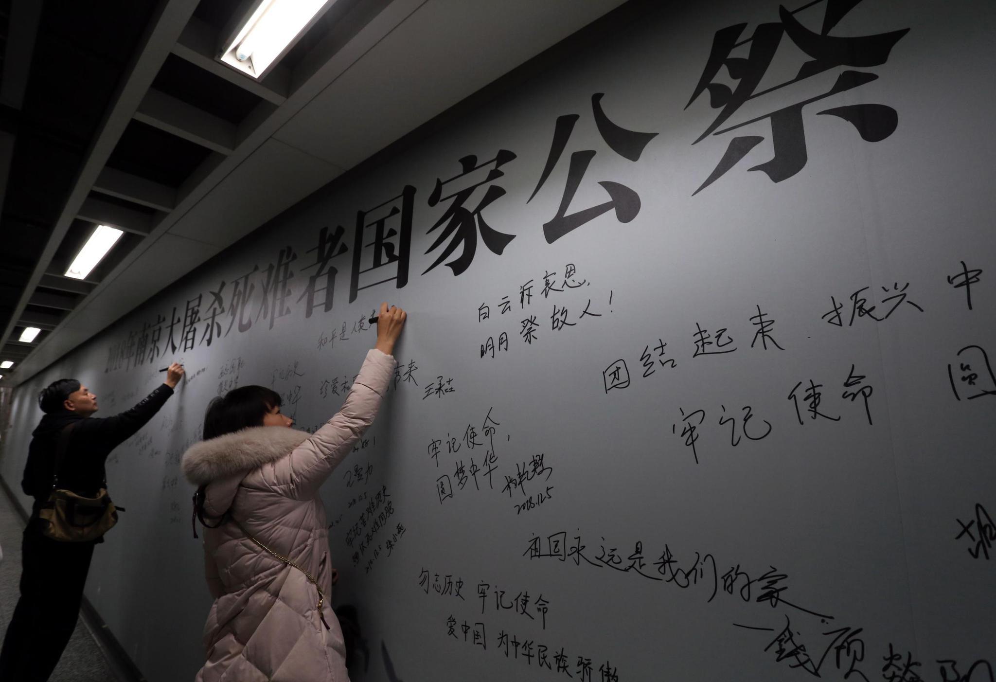 """""""和平许愿墙""""现身南京地铁站 活动持续10天"""