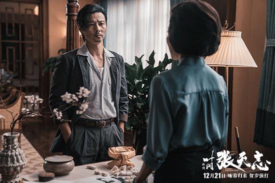 电影《叶问外传:张天志》打响圣诞元旦贺岁头炮