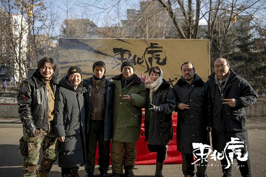 章宇马丽联袂主演黑色幽默电影《东北虎》