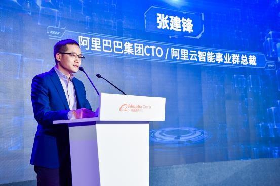 阿里推动中国IPv6技术大规模应用 布局下一代互联网