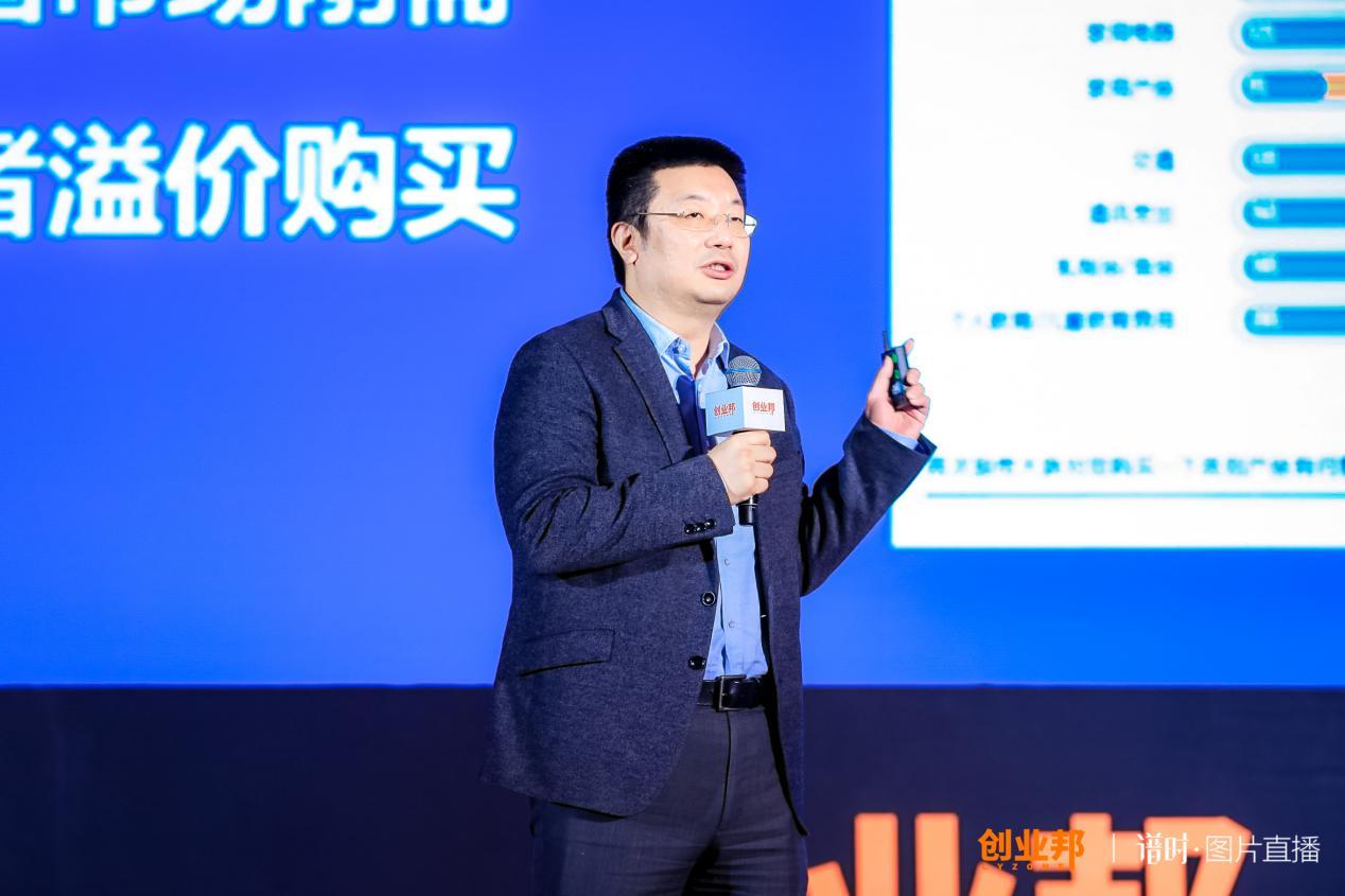 """2018创业邦100未来领袖峰会暨创业邦年会在北京举行,""""创新成长企业100强""""等榜单即将出"""