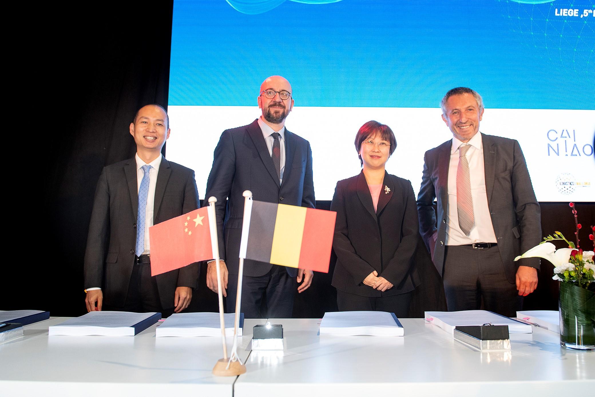 eWTP首入欧洲 外媒:为比利时及周边开启新机遇