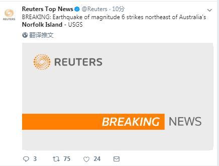 澳大利亚诺福克岛东北部发生6级地震