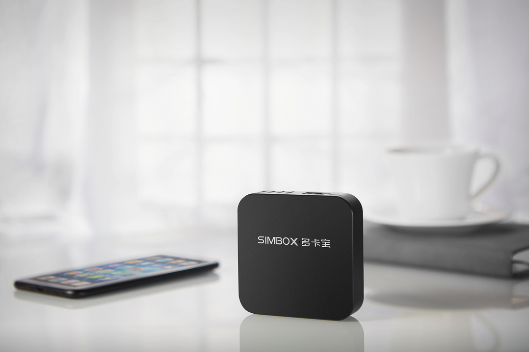 SIMBOX多卡宝新品上市:让手机秒变多卡多待