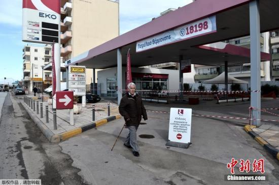 外媒:OPEC接近达成减产协议以提振油价