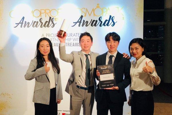 """美容人造智能初创公司lululab在2018亚太区美容展上被评为""""Cosmoprof亚太区专科大奖获奖者""""之一。"""