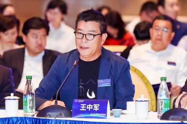 王中军:把握时代发展机遇 创新产业业态