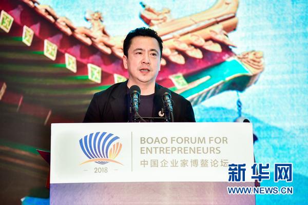 王中磊:繁荣影视精品创作 推动产业创新融合