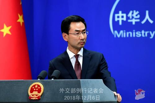 万豪集团旗下酒店遭黑客入侵与中国情报机构有关?外交部回应