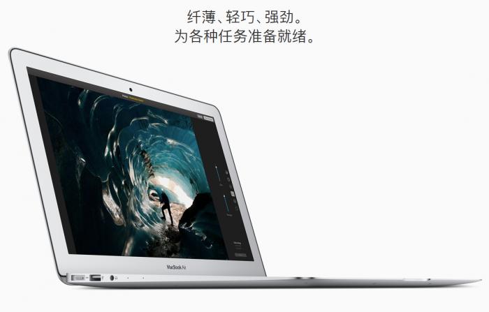 在你看来 如今老款MacBook Air还值得买吗?