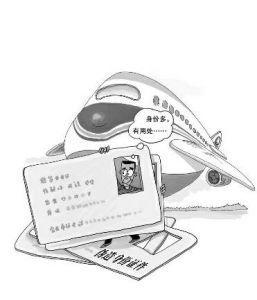 男子为方便飞机上行窃 伪造身份证乘民航客机23次