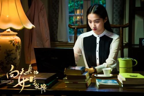 关晓彤新片《向天真的女孩投降》将映 上演励志