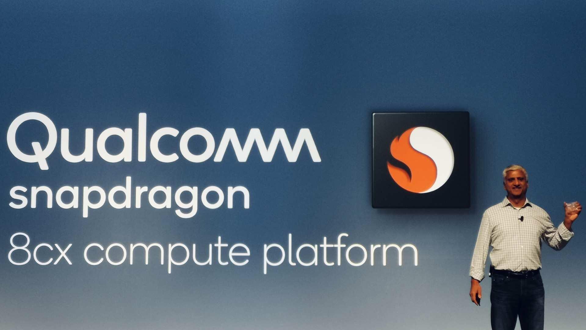 高通推出全球首款7纳米PC平台—高通骁龙8cx计算平台