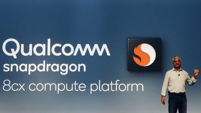 探访高通骁龙技术峰会:全球首款7nmPC平台发布