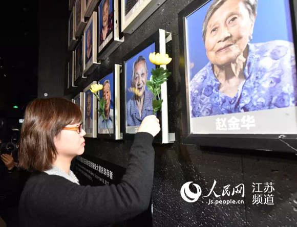 3位南京大屠杀幸存者去世 江东门纪念馆熄灯悼念