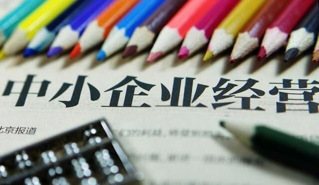 2018江苏中小企业景气指数发布 苏中地区综合评价得分最高