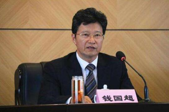 江苏省旅游局原局长钱国超涉嫌受贿被提起公诉
