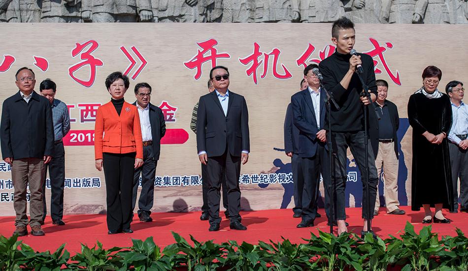 高希希执导电影《八子》开机 男一号锁定刘端端