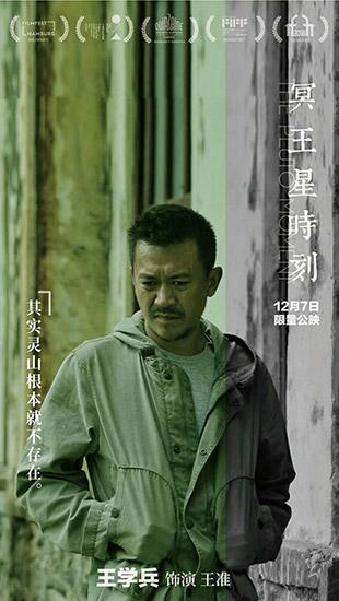 程青松引荐金池银幕首唱《人间摇篮曲》