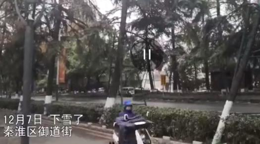 南京正式迎来今冬初雪!