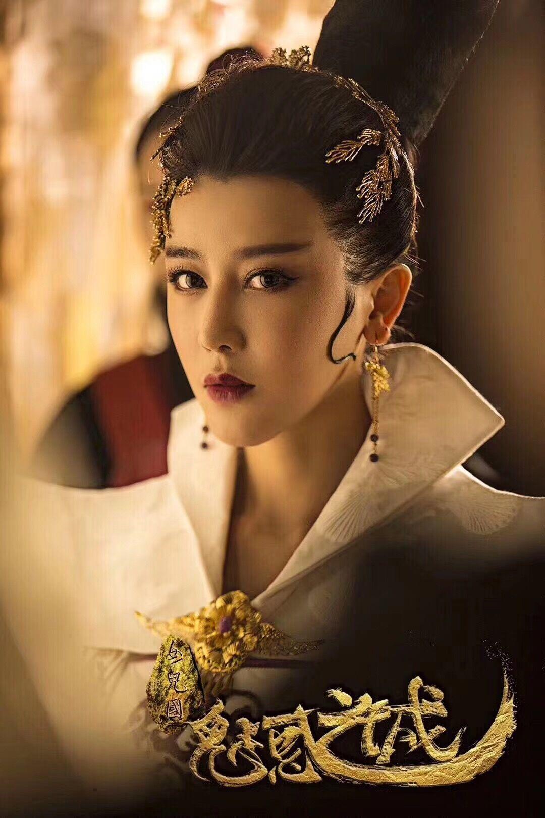 侍宣如亮相银川电影节黑色礼裙彰显优雅王珞丹气质