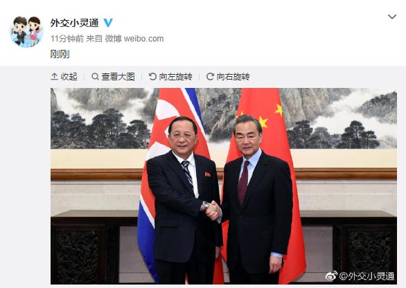 刚刚,王毅会见朝鲜外相李勇浩