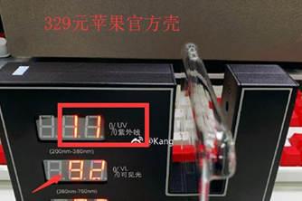 iPhone XR官方清水壳测试