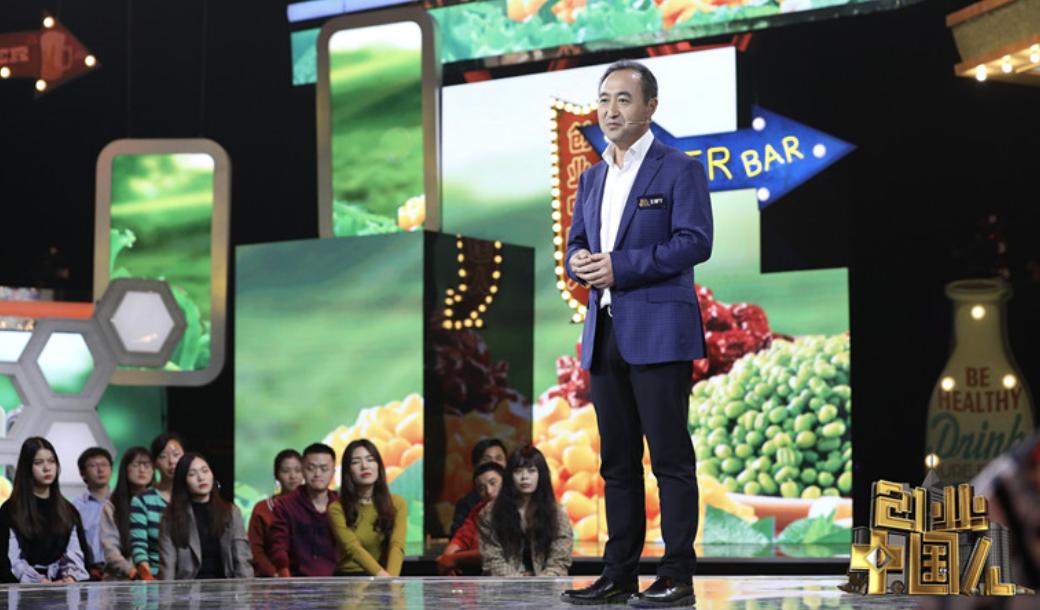 奇异口味馄饨引争执 王旭宁《创业中国人》揭秘138亿神话如何炼成